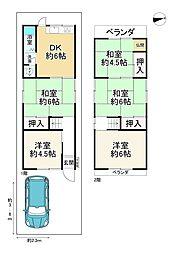 樟葉駅 400万円