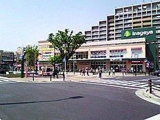 花小金井駅(西武 新宿線)まで927m、花小金井駅(西武 新宿線)より徒歩約9分。