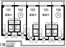 神奈川県相模原市中央区矢部2丁目の賃貸マンションの間取り