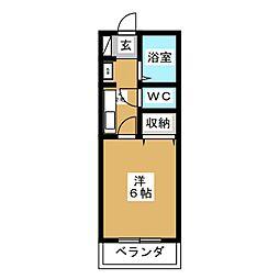 伊勢中原駅 2.4万円