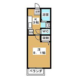 グランツ山田[2階]の間取り