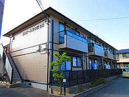 兵庫県姫路市東今宿6丁目の賃貸アパートの外観