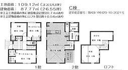 藤沢市片瀬5丁目 新築C号棟 全4区画