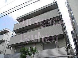 東京都世田谷区等々力7丁目の賃貸マンションの外観
