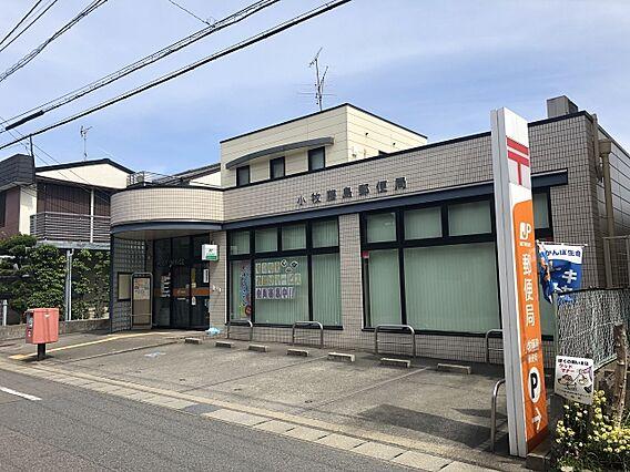 藤島郵便局 徒...