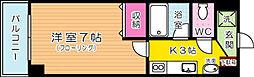 吉野町ワンルームマンション[5階]の間取り