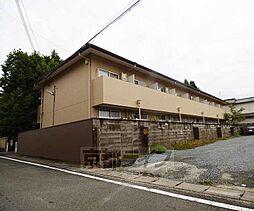 京都府京都市北区上賀茂中大路町の賃貸マンションの外観
