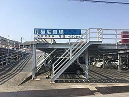 紀伊中ノ島駅 0.9万円