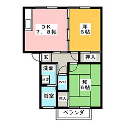 第3ひさごハイツB棟[2階]の間取り