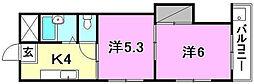 第7みのりハイツ愛光[310 号室号室]の間取り