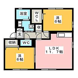 長後駅 7.4万円