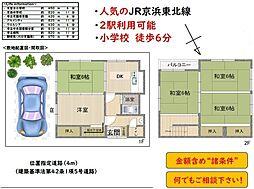 JR京浜東北・根岸線 蕨駅 徒歩17分 5DKの間取り