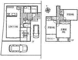 樟葉駅 3,990万円