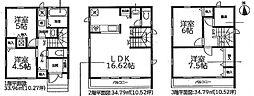 上飯田駅 3,680万円
