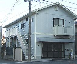 白形アパート[201号室号室]の外観