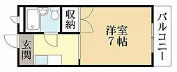 ハイツ池本II[3階]の間取り