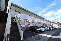 JR宇野線 宇野駅 徒歩6分の賃貸アパート