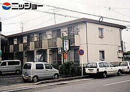 チセ・ドラノ[1階]の外観