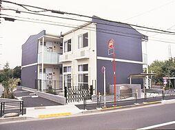東京都世田谷区給田4丁目の賃貸アパートの外観