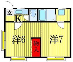 柚原荘[1階]の間取り