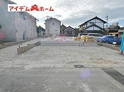 碧南駅 2,790万円