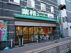 業務スーパー 笹塚店約208m