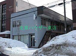 北海道札幌市東区北二十五条東9丁目の賃貸アパートの外観