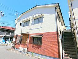 大日駅 2.9万円
