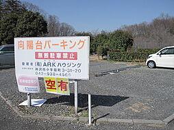 小手指駅 0.6万円