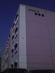 カサビアンカ海老園[304号室]の外観