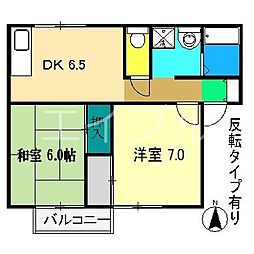 サンハイムK・M[2階]の間取り