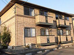 シェトワボヌール A棟[2階]の外観