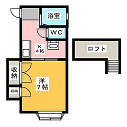 サンチェリヰ久爾野[2階]の間取り