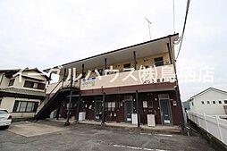 肥前麓駅 2.1万円