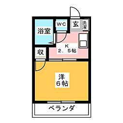 豊成センチュリーロイヤル[3階]の間取り