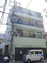 パインマンション[4階]の外観