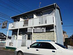 赤池駅 3.3万円