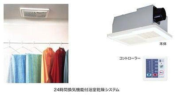 プレッソ 吉野ヶ里IIの浴室乾燥機