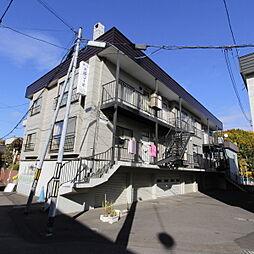 北海道札幌市清田区清田一条3丁目の賃貸アパートの外観