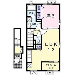 彦島塩浜町3丁目アパート[205号室]の間取り