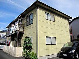 東京都日野市新町1丁目の賃貸アパートの外観