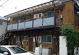 大浜6号荘[1階]の外観