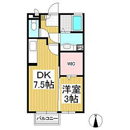 豊田弐番館 1階1DKの間取り