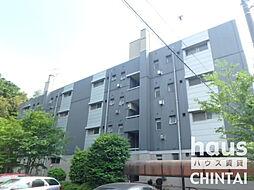 東京都三鷹市北野4丁目の賃貸マンションの外観