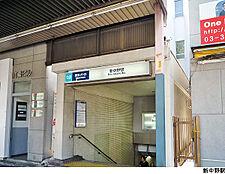 新中野駅(現地まで80m)