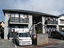兵庫県姫路市広畑区早瀬町1丁目の賃貸アパートの外観