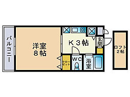アルアー別府駅[2階]の間取り
