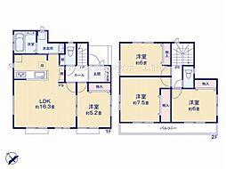 中河原駅 4,280万円