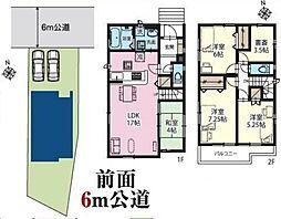 今羽駅 4,580万円
