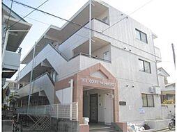 橋本駅 2.3万円